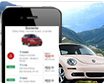 Rent a Car from Phone