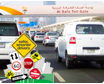 General Road Rules in Sharjah