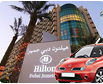 Rent a Car at Hilton Dubai