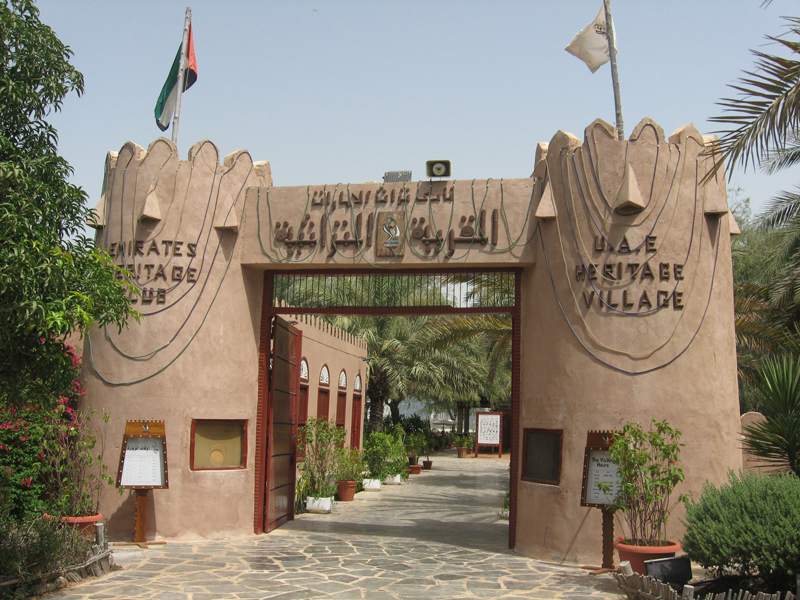 Top Tourist Attractions to See in Fujairah - UAE Rental Cars