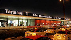 Cheap Car Rental In Dubai Airport Terminal 2