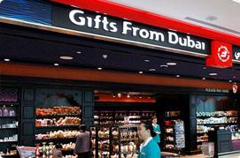 Car Rental Dubai Airport Terminal  Budget