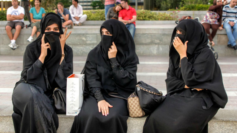 Dress Code In UAE