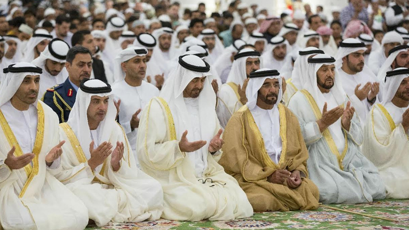 Religion in the UAE