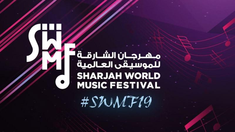 Sharjah World Music Festival